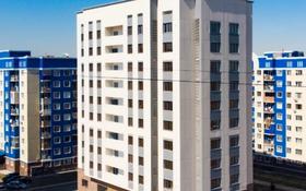 2-комнатная квартира, 63.97 м², 9/9 этаж, проспект Нурсултана Назарбаева 37 за ~ 19.2 млн 〒 в Шымкенте