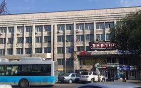 Офис площадью 1003 м², Макатаева 47 — Нусупбекова за 1 500 〒 в Алматы, Медеуский р-н