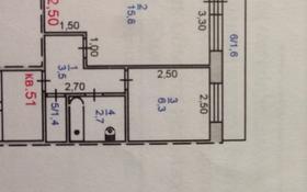 1-комнатная квартира, 31.3 м², 4/5 этаж, Энергетиков 38 за 5 млн 〒 в Экибастузе