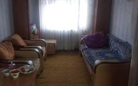 1-комнатная квартира, 36 м², 4/5 этаж, Васильковка 20 за 6.2 млн 〒 в Кокшетау
