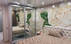 3-комнатная квартира, 72 м², 5/5 этаж, улица Микояна 10/1 за 20.5 млн 〒 в Усть-Каменогорске