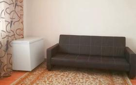 1-комнатная квартира, 36 м², 11/14 этаж, Кордай за 12 млн 〒 в Нур-Султане (Астана)