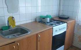 1-комнатная квартира, 31 м², 4/5 этаж помесячно, улица Шокана Уалиханова 195 за 50 000 〒 в Талдыкоргане