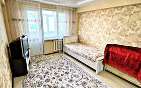4-комнатная квартира, 75.1 м², 3/5 этаж, Байтурсынова 44 за 13 млн 〒 в