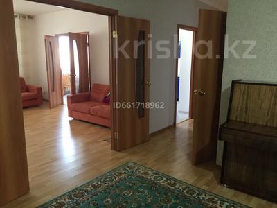 3-комнатная квартира, 125 м², 7/16 этаж, Ташенова 7 за 44 млн 〒 в Нур-Султане (Астана), Алматы р-н — фото 9