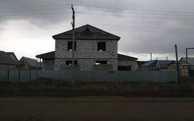 5-комнатный дом, 200 м², 4 сот., Азербаева (Южная) 89 — Талдысайская за 18 млн 〒 в Уральске