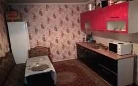 3-комнатный дом, 123 м², 8 сот., Центральная 15 — Центральная за 7.5 млн 〒 в Таразе