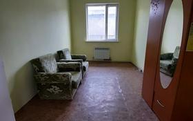 3-комнатный дом помесячно, 120 м², 6 сот., Наурызбайский р-н, мкр Акжар за 80 000 〒 в Алматы, Наурызбайский р-н