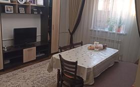 3-комнатная квартира, 54 м², 1/2 этаж, мкр Кайрат 20 — Торгын-Сыбызгы за 16 млн 〒 в Алматы, Турксибский р-н
