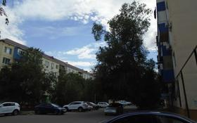 4-комнатная квартира, 93 м², 5/5 этаж, Авангард-3 75 — Владимирского за 11.9 млн 〒 в Атырау, Авангард-3