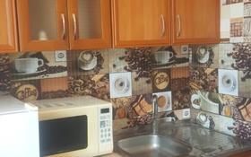 1-комнатная квартира, 32 м², 1/5 этаж помесячно, Квартал 20 3 за 55 000 〒 в Семее