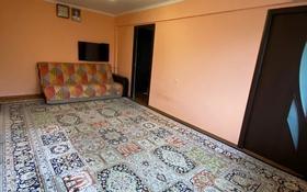 4-комнатная квартира, 60 м², 2/5 этаж, 3 микрорайон 31 за 14 млн 〒 в Атырау
