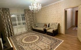 2-комнатная квартира, 78 м², 9/9 этаж, Айыртауская улица 17 за 22 млн 〒 в Петропавловске