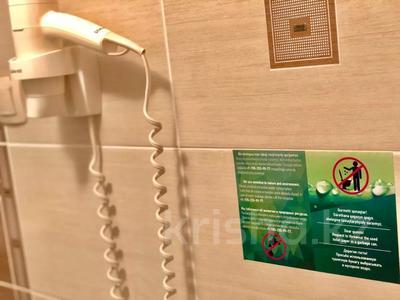 1-комнатная квартира, 30 м², 2/4 этаж посуточно, Интернациональная за 10 000 〒 в Петропавловске — фото 14