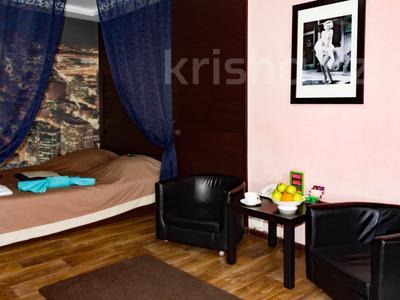 1-комнатная квартира, 30 м², 2/4 этаж посуточно, Интернациональная за 10 000 〒 в Петропавловске