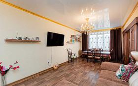 4-комнатная квартира, 119 м², 9/10 этаж, Отырар 10 за 42 млн 〒 в Нур-Султане (Астана), р-н Байконур