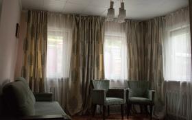 4-комнатный дом, 63 м², 4 сот., Шокая — ВОАД за 19 млн 〒 в Алматы, Медеуский р-н