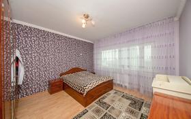 2-комнатная квартира, 77.2 м², 11/43 этаж, Достык 5/1 за 27.8 млн 〒 в Нур-Султане (Астана), Есиль р-н
