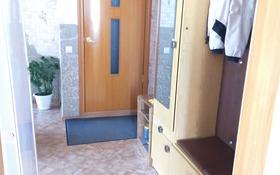 3-комнатная квартира, 51.5 м², 3/5 этаж, улица Ауэзова 24 за 9.5 млн 〒 в Экибастузе