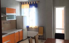 3-комнатная квартира, 150 м², 16/22 этаж помесячно, мкр Самал, Достык 160 за 400 000 〒 в Алматы, Медеуский р-н
