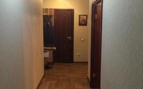 2-комнатная квартира, 62 м², 3/18 этаж помесячно, Сарайшык 7/1 за 150 000 〒 в Нур-Султане (Астана), Есильский р-н