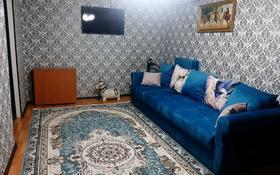 3-комнатная квартира, 56 м², 5/5 этаж, улица Агыбай Батыра 2 за 11 млн 〒 в Балхаше