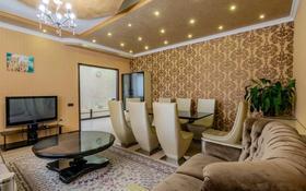 4-комнатная квартира, 200 м², 26/30 этаж посуточно, Аль-Фараби 7к5а — Козыбаева за 45 000 〒 в Алматы