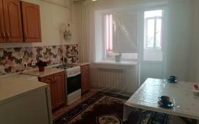 1-комнатная квартира, 56 м², 2/9 этаж посуточно, мкр 12, Бокенбай батыра 22 за 6 000 〒 в Актобе, мкр 12