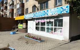 Магазин площадью 110 м², Шакарима 35 за 2 500 〒 в Семее