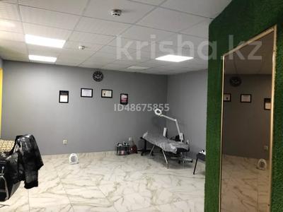 Здание, площадью 50 м², Назарбаева 220/3 — Сатпаева за 30 млн 〒 в Алматы, Алмалинский р-н — фото 4