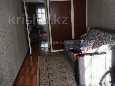3-комнатная квартира, 60 м², 2/4 этаж, улица Валиханова — Макатаева за 23.6 млн 〒 в Алматы, Медеуский р-н