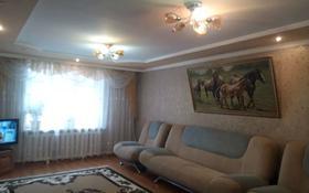 4-комнатный дом, 102 м², 10 сот., улица Матяша 6 — Репина за 9 млн 〒 в Семее