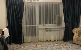 10-комнатный дом, 450 м², 10 сот., Таугуль 23 за 100 млн 〒 в Караганде, Казыбек би р-н