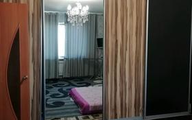 1-комнатная квартира, 45 м², 7/14 этаж, мкр Шугыла, Жуалы 1-29 за 14 млн 〒 в Алматы, Наурызбайский р-н