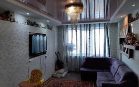 3-комнатная квартира, 68 м², 7/9 этаж, Валиханова за 12 млн 〒 в Темиртау