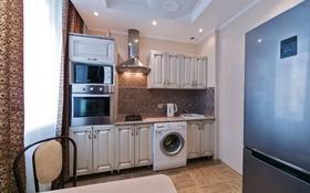 1-комнатная квартира, 52 м² посуточно, проспект Санкибай Батыра 40 за 10 990 〒 в Актобе