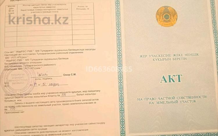 Участок 15 соток, 4-ый квартал уч. 891 за 1.6 млн 〒 в С.шапагатовой