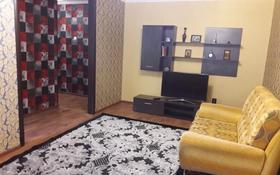 1-комнатная квартира, 40 м² по часам, Алиханова 38/1 за 750 〒 в Караганде, Казыбек би р-н