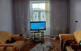 4-комнатная квартира, 81.5 м², 3/5 этаж, улица Уалиханова — Караменды би за 22 млн 〒 в Балхаше