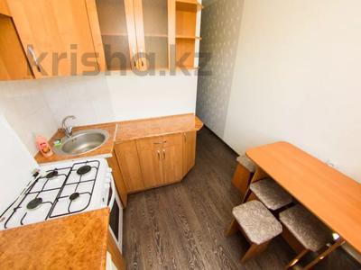 2-комнатная квартира, 50 м², 3/5 этаж посуточно, Алтынсарина 165 — Интернациональная за 8 000 〒 в Петропавловске — фото 7