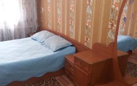 2-комнатная квартира, 42 м², 3/3 этаж посуточно, Аскарова 3 — Пл. Аль-фараби за 7 000 〒 в Шымкенте, Аль-Фарабийский р-н