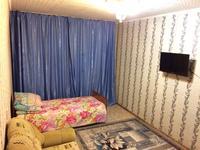 2-комнатная квартира, 55 м² посуточно