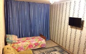 2-комнатная квартира, 55 м², 1 этаж посуточно, Проспект Независимости 63/1 за 7 000 〒 в Усть-Каменогорске