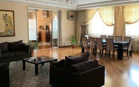 6-комнатная квартира, 287 м², Бейбитшилик за 130 млн 〒 в Нур-Султане (Астане), Сарыарка р-н