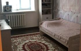 4-комнатная квартира, 130 м², 3/6 этаж помесячно, Коргалжынское шоссе 13/4 за 160 000 〒 в Нур-Султане (Астана)
