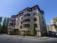 4-комнатная квартира, 189 м², 2/4 этаж