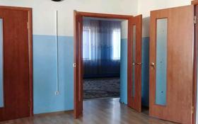 6-комнатный дом, 250 м², 12 сот., ДСУ-7 20 за 22 млн 〒 в Кульсары
