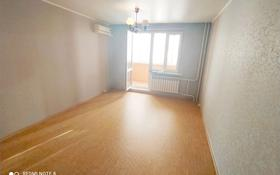 3-комнатная квартира, 73 м², 5/9 этаж, 10-й микрорайон 4 за 17.5 млн 〒 в Аксае