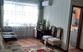 2-комнатная квартира, 48 м², 1/3 этаж, 8 марта 2 за 6 млн 〒 в Балхаше