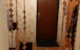 2-комнатный дом, 45.5 м², Речная 9 за 5.7 млн 〒 в Костанае